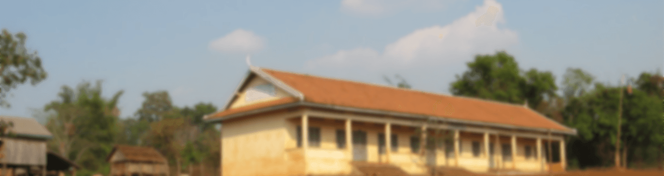 blurred-Ratanakiri_tribal_village_school-1350